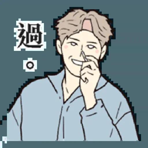 ninechen - Sticker 16