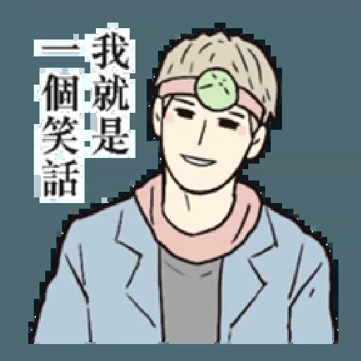 ninechen - Sticker 5