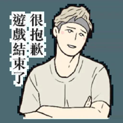 ninechen - Sticker 7