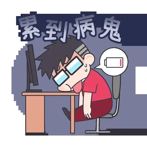 3C達人廖阿輝 - Sticker 27