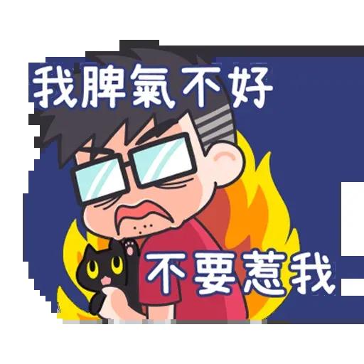3C達人廖阿輝 - Sticker 4