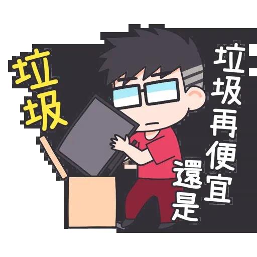 3C達人廖阿輝 - Sticker 1