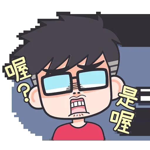 3C達人廖阿輝 - Sticker 13