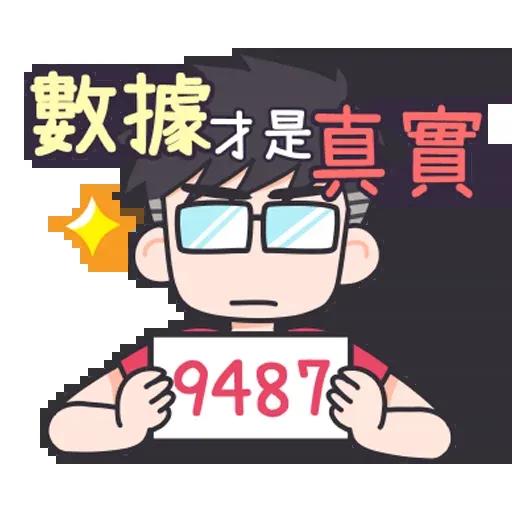 3C達人廖阿輝 - Sticker 5