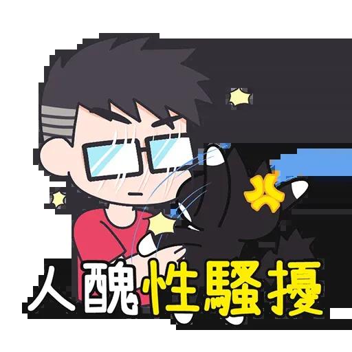 3C達人廖阿輝 - Sticker 8