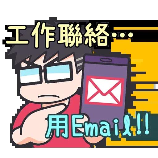 3C達人廖阿輝 - Sticker 21