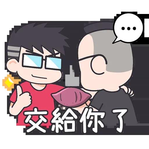 3C達人廖阿輝 - Sticker 22