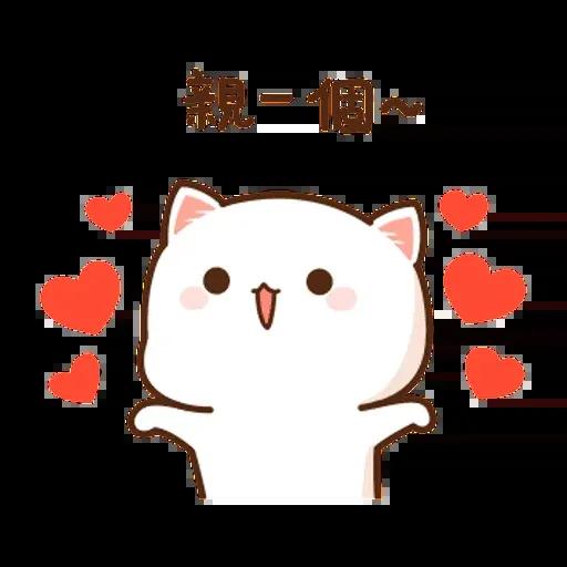 Cat - Sticker 17