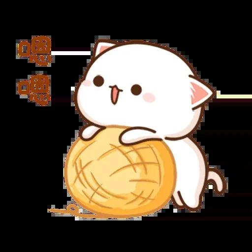 Cat - Sticker 1