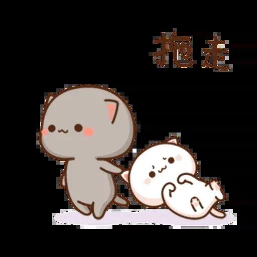 Cat - Sticker 22
