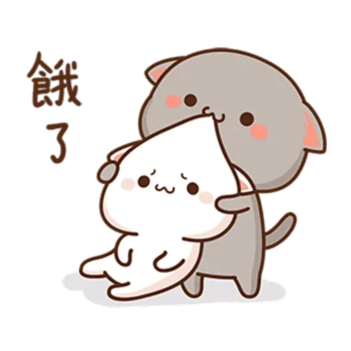 Cat - Sticker 3