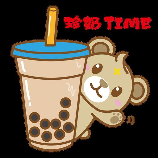 砵砵熊的為食日常 - Sticker 12