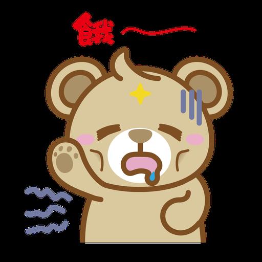 砵砵熊的為食日常 - Sticker 11