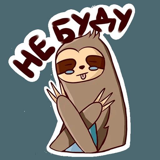 Ленивец - Sticker 27