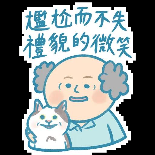 。。。 - Sticker 20