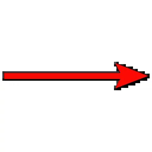 Arrow Drawings - Utils - Tray Sticker