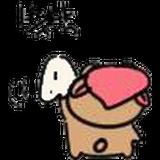Twotuckgomi 2 - Sticker 26