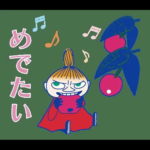 cartoon - Sticker 6
