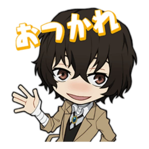 Bungo stray dogs - Sticker 3