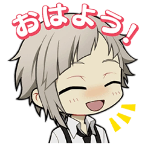 Bungo stray dogs - Sticker 7