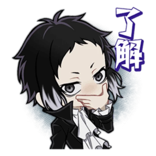 Bungo stray dogs - Sticker 8