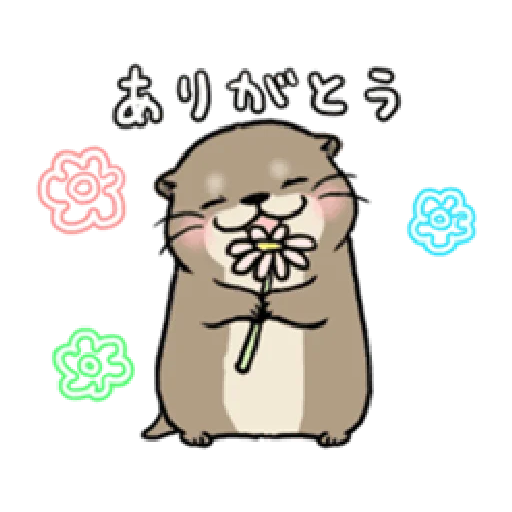 Otter's otter animated - Sticker 13