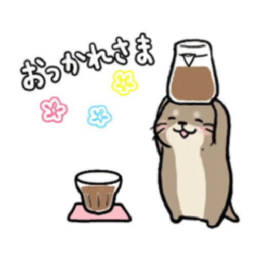 Otter's otter animated - Sticker 6