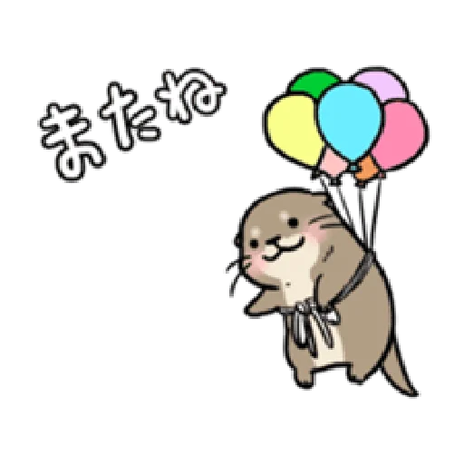Otter's otter animated - Sticker 24