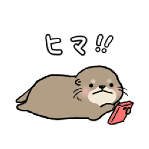 Otter's otter animated - Sticker 21