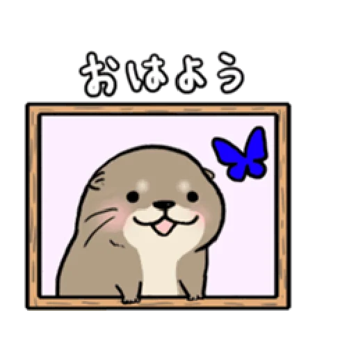Otter's otter animated - Tray Sticker