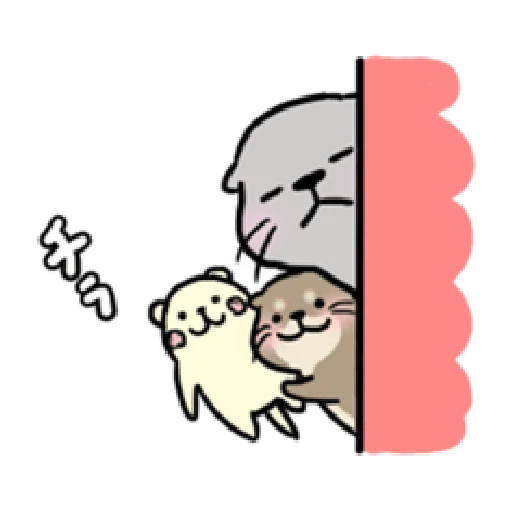 Otter's otter animated - Sticker 3