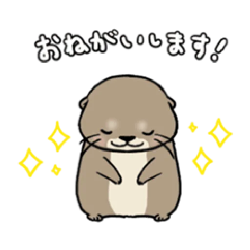 Otter's otter animated - Sticker 17