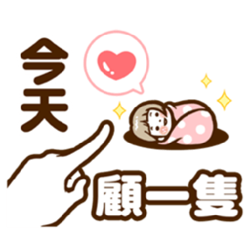 Supermom1 - Sticker 18