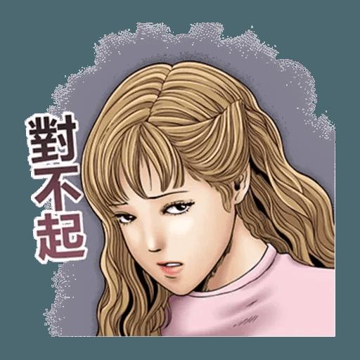 伊藤潤二2 - Sticker 12