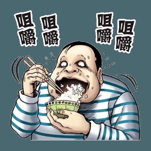 伊藤潤二2 - Sticker 8