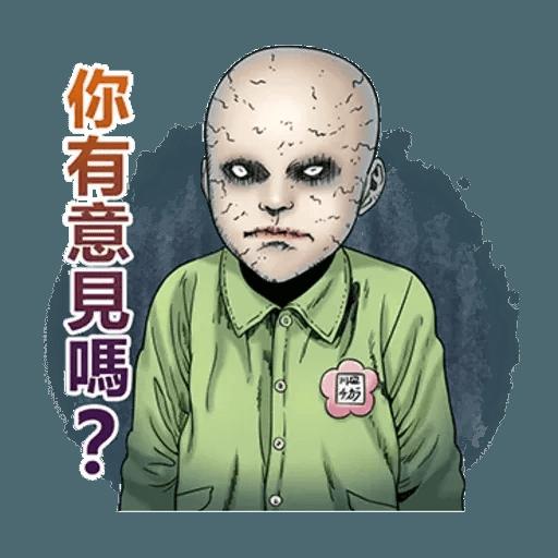 伊藤潤二2 - Sticker 5