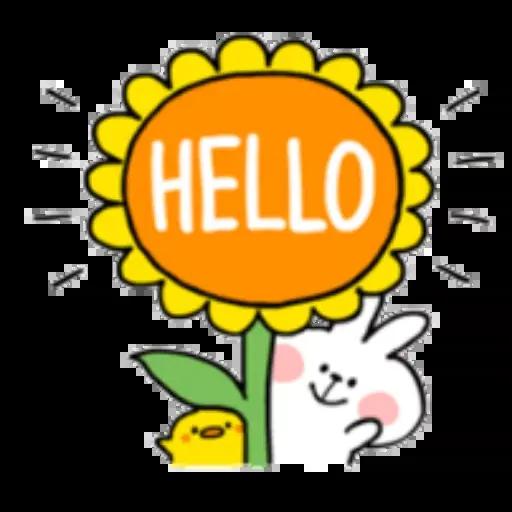 Spoiled rabbit 夏日版 3 - Sticker 1