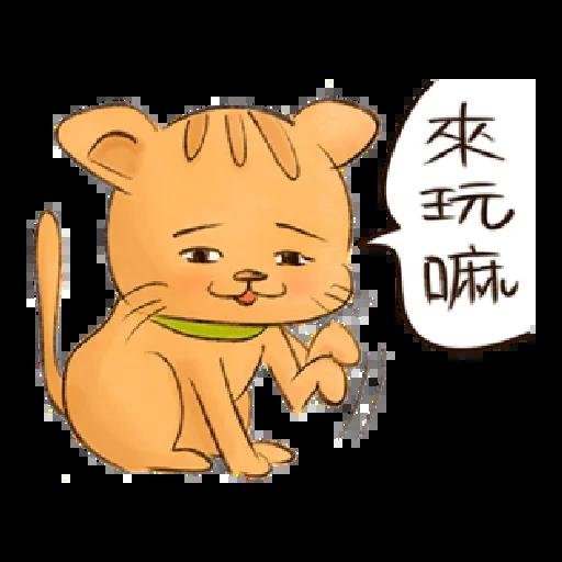 Keigo 2 - Sticker 8
