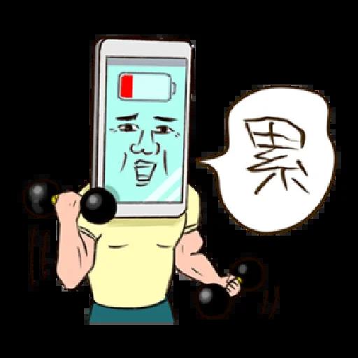 Keigo 2 - Sticker 6