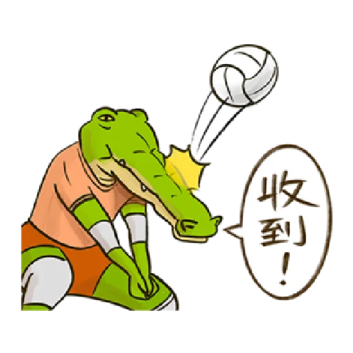 Keigo 2 - Sticker 1