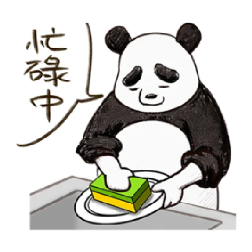 Keigo 2 - Sticker 7