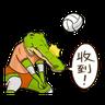 Keigo 2 - Tray Sticker
