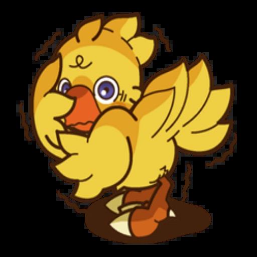 Chocobo - Sticker 19