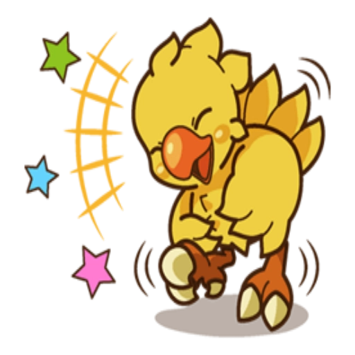 Chocobo - Sticker 11