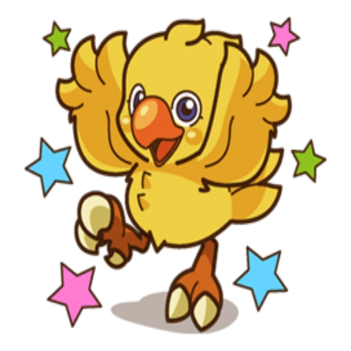 Chocobo - Sticker 1
