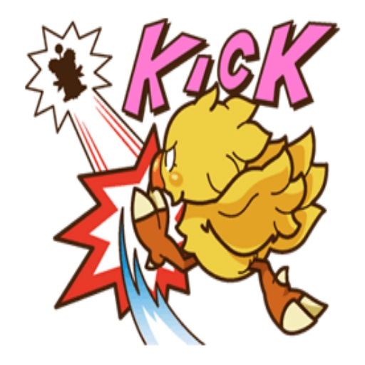 Chocobo - Sticker 4