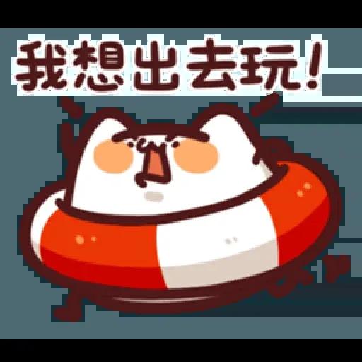 LV14. 野生喵喵怪 - Sticker 3