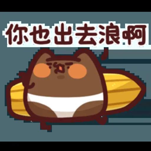 LV14. 野生喵喵怪 - Sticker 29