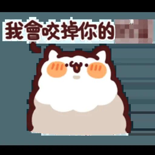 LV14. 野生喵喵怪 - Sticker 28
