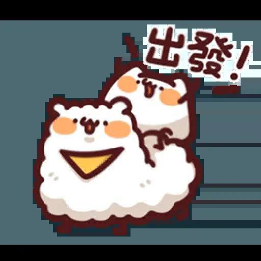 LV14. 野生喵喵怪 - Sticker 13